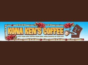 Kona Ken's coffee retina logo with background